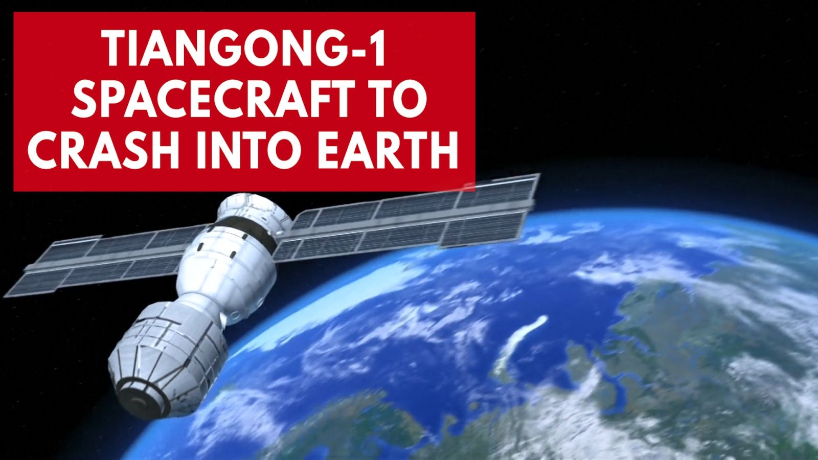 chinas-tiangong-1-space-station-to-crash-land-into-earth